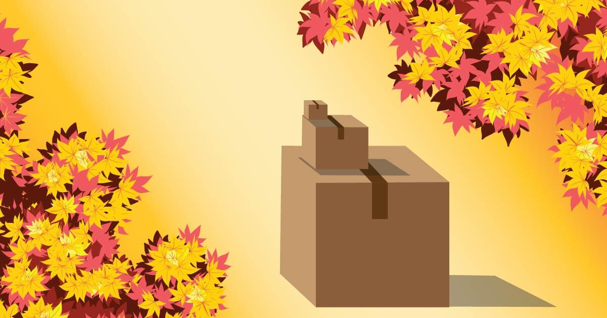 Méga vente d'automne