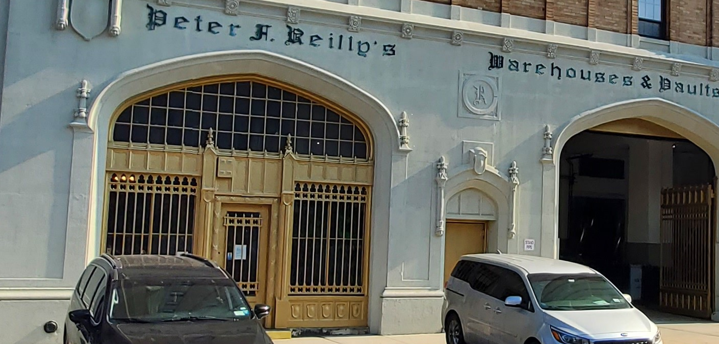 peter f reilly building entrance